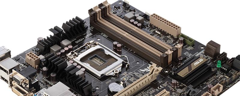 Asus Vanguard B85 Motherboard | OC3D News