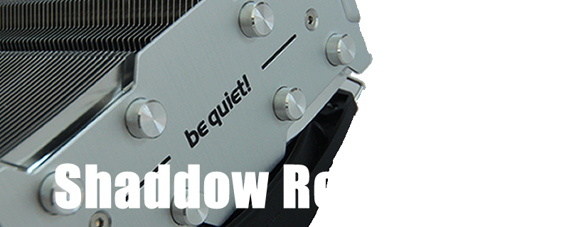 bequiet Shadow Rock Slim Review