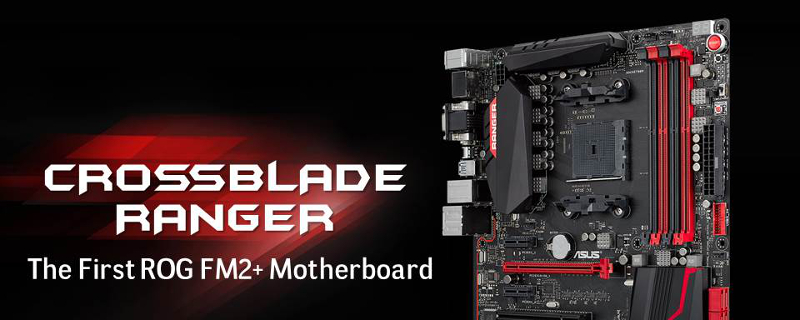 ASUS Republic of Gamers Announces Crossblade Ranger
