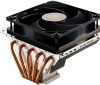 Cooler Master Announces GeminII S524 Ver.2 CPU Cooler