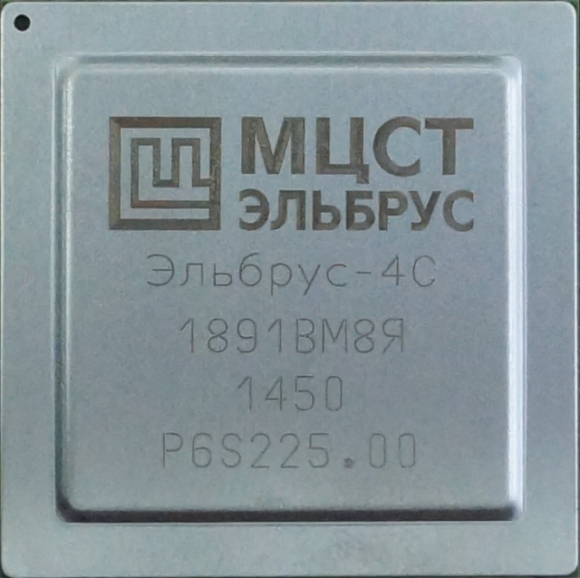 Russia Now Makes CPUs with x86 Emulation | OC3D News