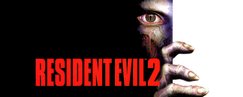 Resident Evil 2 remastered in Unreal Engine 4