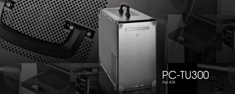 Lian Li creates a luggage style PC Chassis