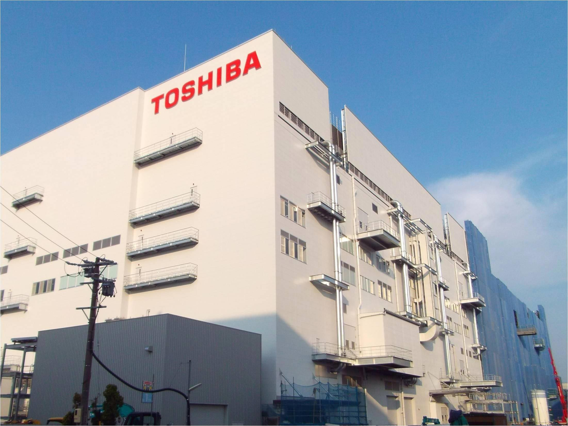 Toshiba and SanDisk Start of Equipment Installation at Yokkaichi Plant