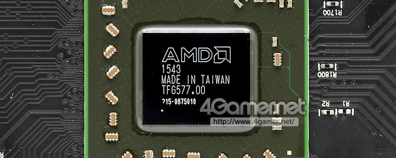 Low-TDP AMD Radeon R7 360E for sale in Japan