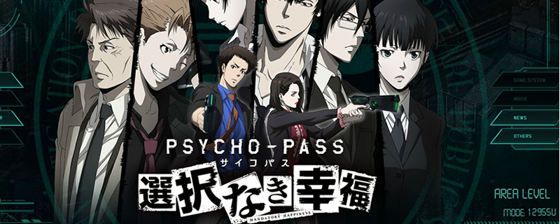 Psycho-Pass: Mandatory Happiness Is coming To PC This Fall