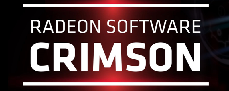 AMD Releases Radeon Software Crimson 16.2 Driver