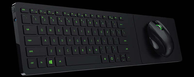Razer Release Turret Gaming Lapboard Oc3d News