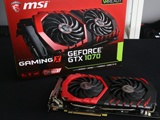 MSI GTX1070 Gaming X Review