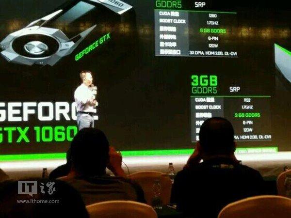 Nvidia showcases a GTX 1060 3GB GPU at a Chinese Press