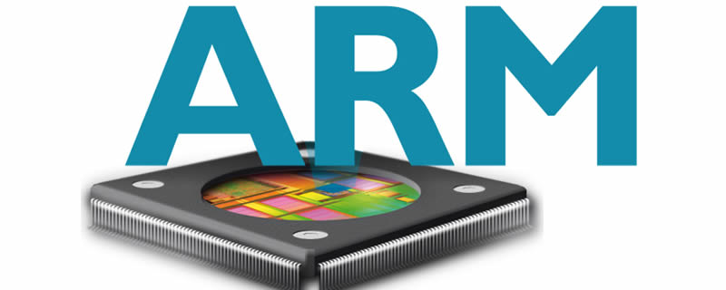 Intel has licensed ARM technology