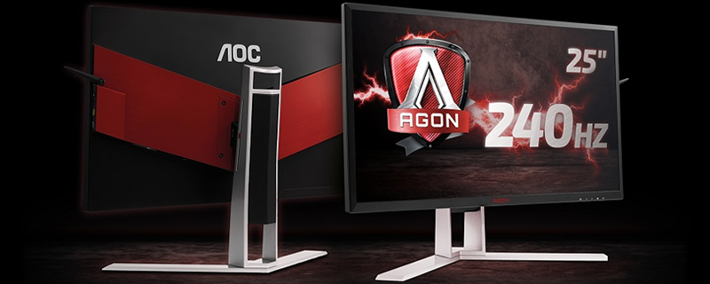 AOC announced their new AG251FZ 240Hz Freesync compatible monitor