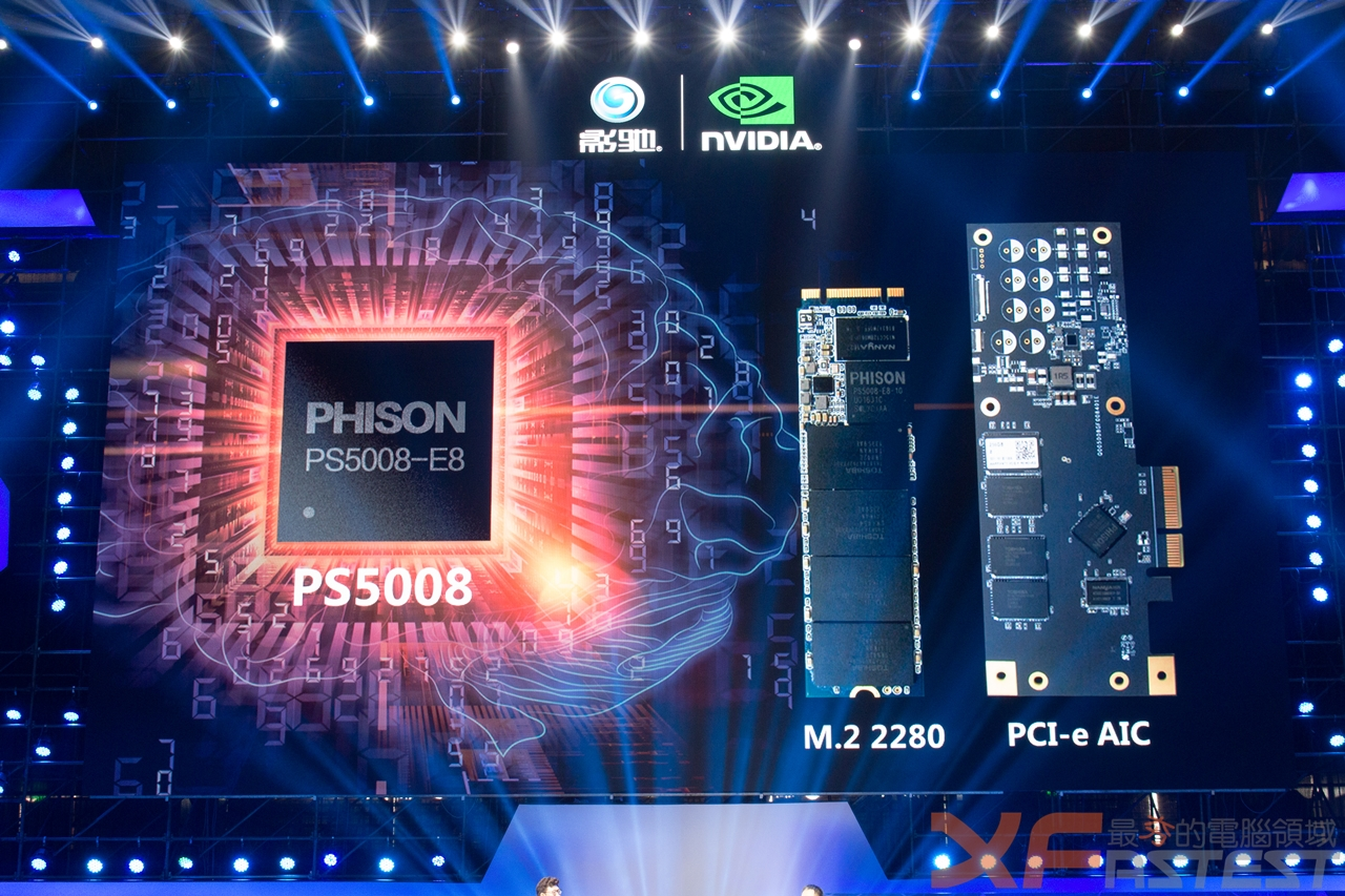 Galax/KFA2 plans to release Phison-based NVMe SSDs