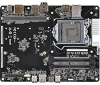 ASRock reveals their new H110-STX MXM compatible motherboard