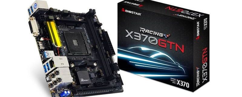 BIOSTAR launch their first two ITX AM4 motherboards