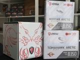 MSI B350 Tomahawk Arctic & Mortar MATX Review