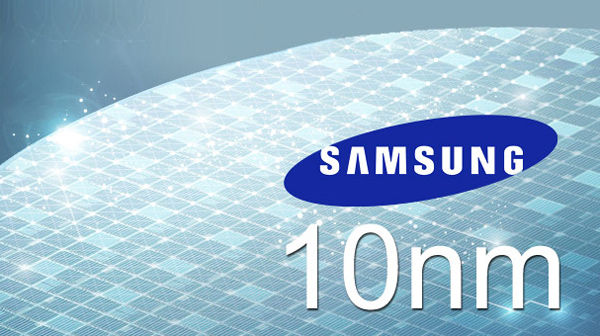 Samsung create a new contract chip manufacturing unit