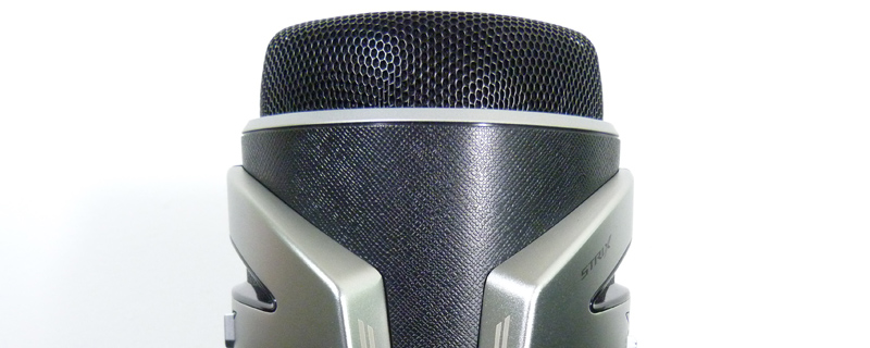 ASUS Strix Magnus Microphone Review