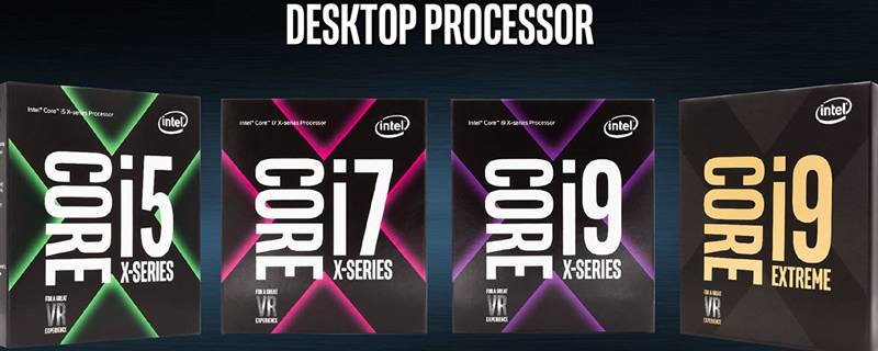Intel's 12-18 core i9 series X299 CPUs will release between August and October