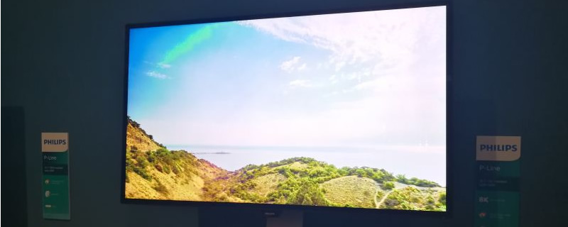 Philips are set to release their 32-inch 8K 328P8K monitor in 2018