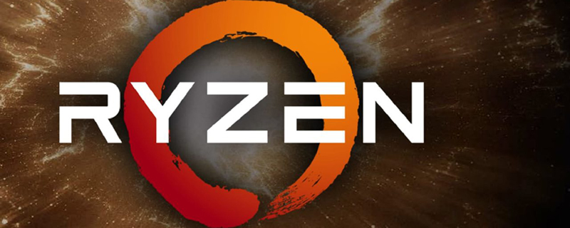 AMD's Ryzen 7 1700X will cost £289.99 for a limited time