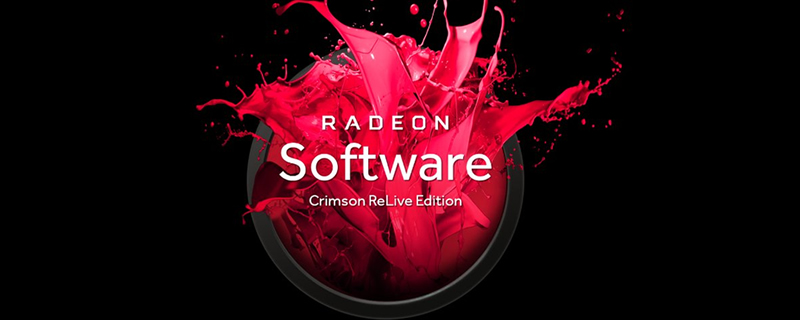 AMD releases their Radeon Software 17.10.2 driver