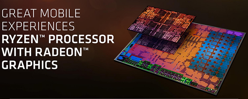 AMD and Qualcomm team up to create