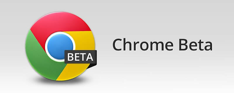 Google Chrome 64 is now available in beta - sound can be blocked on autoplaying videos