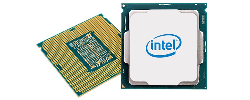 An Intel i7-8720HQ six-core mobile processor has been spotted