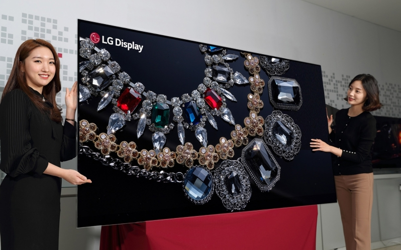 LG shows off the world's largest 8K OLED TV ahead of CES
