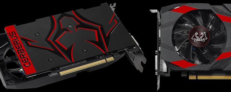 ASUS released GTX 1050 and 1050 Ti Cerberus GPU models