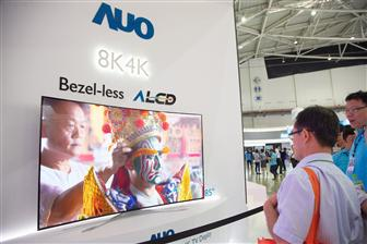 AU Optronics is set to start shipping 8K in 1H 2018