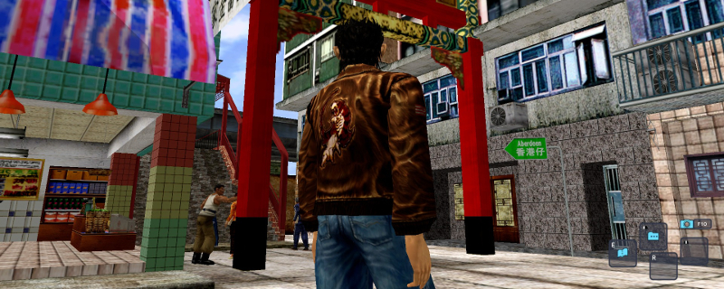 Shenmue I and II Remasters are coming to PC, Xbox One and PS4