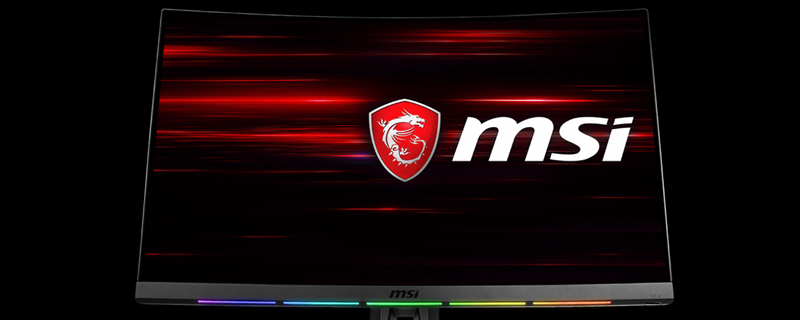 MSI MPG27C Curved 144Hz Gaming Monitor Review | Introduction