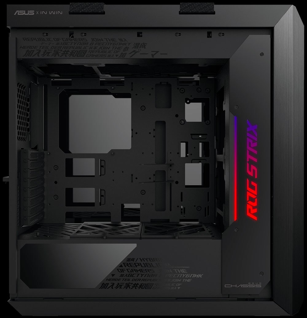 Sneak Peak at ASUS' ROG Strix Concept Case