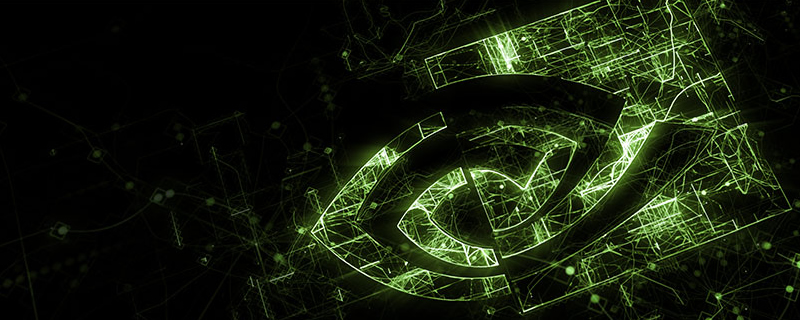 Nvidia Geforce GTX 2080 and GTX 2070 names teased - Is this Ampere