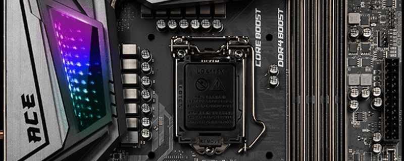 MSI Z390 MEG Ace Review   Introduction and Technical