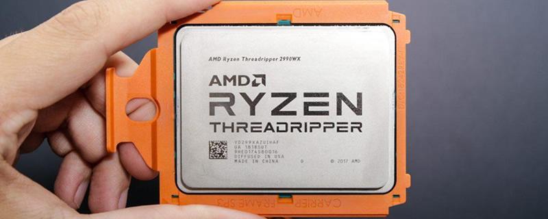 Coreprio Utility Doubles Threadripper 2990WX Performance in
