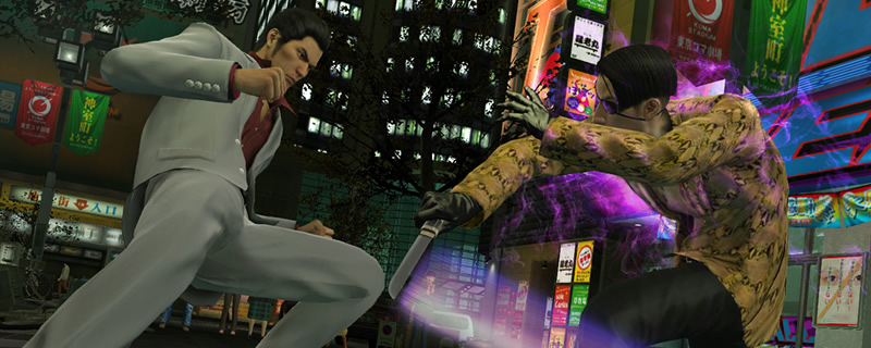 Yakuza Kiwami 3 Release Date Us