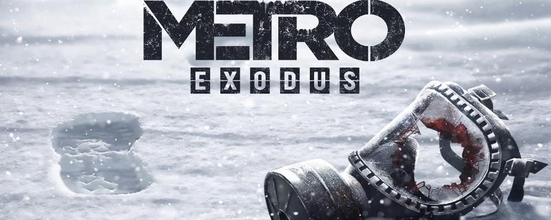 Deep Silver revokes Metro Exodus Steam Keys | OC3D News
