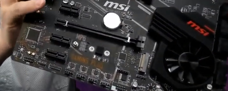 AMD's X570 Chipsets are fan-cooled: