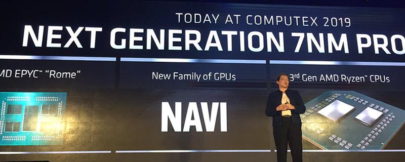 AMD Showcases EPYC 2nd Generation