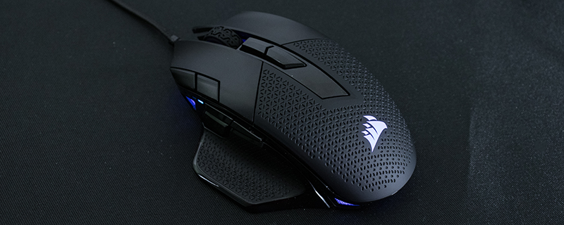 Corsair Nightsword RGB Gaming Mouse Review | iCue Software