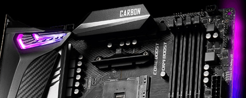 MSI MPG X570 Gaming Pro Carbon WiFi Preview | Up Close - In