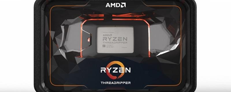 An AMD Ryzen 3rd Generation Threadripper has appeared online