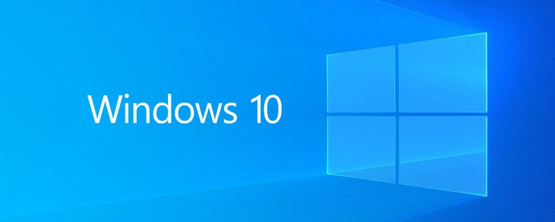 Windows 10's 2H19 Update will deliver
