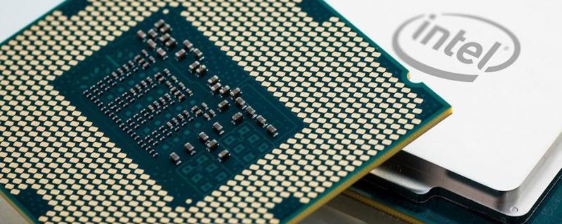 Intel confirms CPU shipment delays as production shortfalls continue