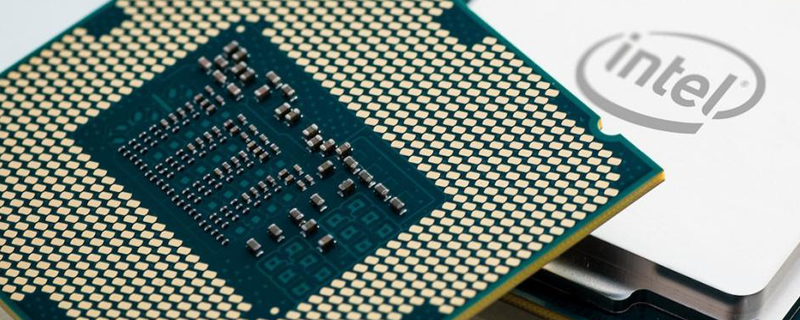 Intel reportedly considers CPU price cuts to defend market dominance