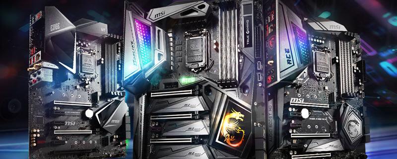 processori intel: mobo z490