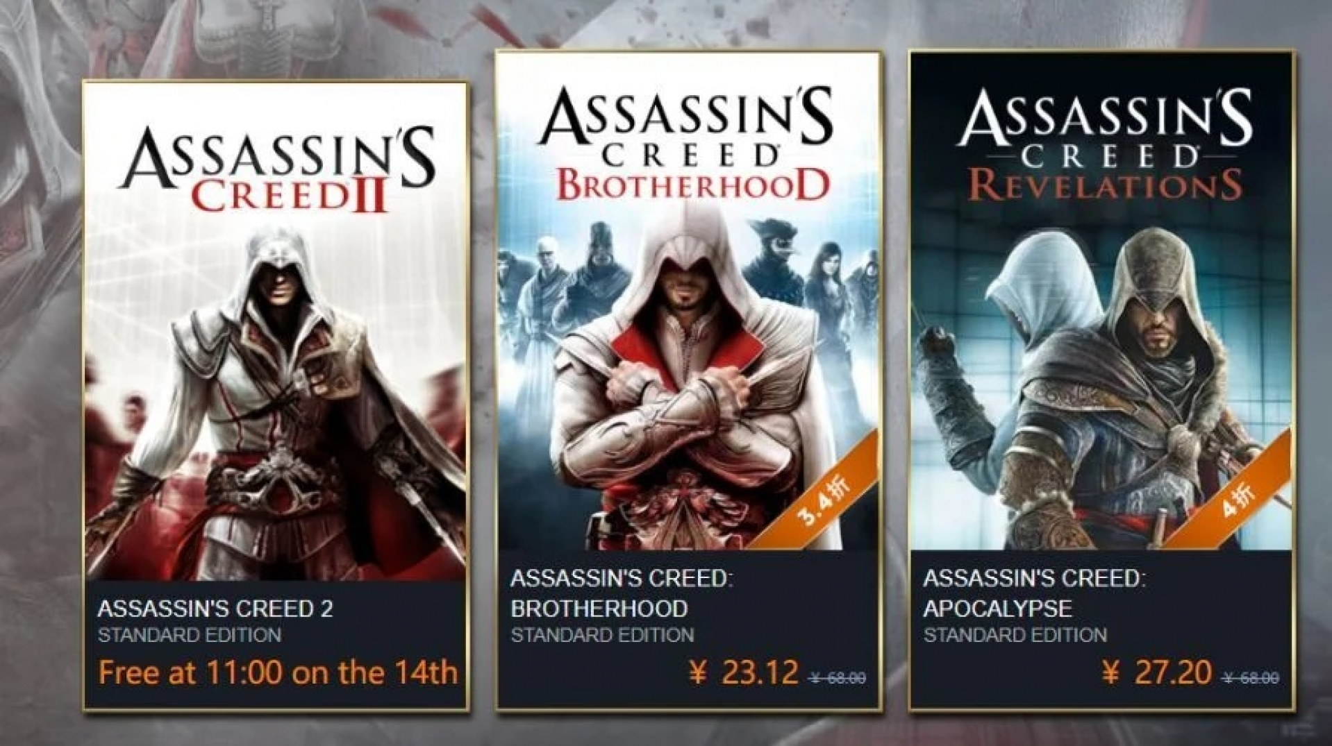 Assassin S Creed Ii May Be Free On Pc This Tuesday Oc3d News